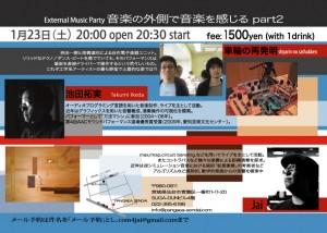 EMP2 flyer_r